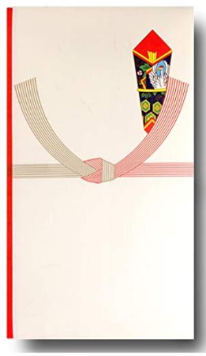 結婚式のお車代の封筒の水切は「結び切り」