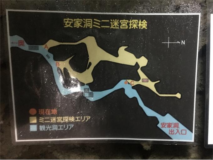 安家洞ミニ迷宮探検マップ