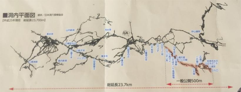 安家洞の地図